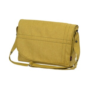 Hartan  Wickeltasche City Bag  mustard