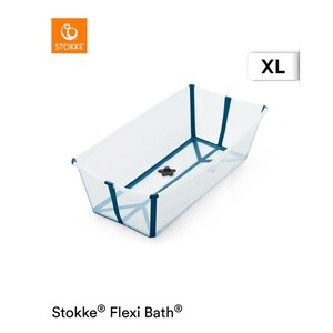 Stokke®FLEXIBATHBadewanne XL  transparent blue 1