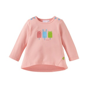 BORNINO CONFETTI ANIMALS Sweatshirt