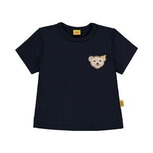 quality design 4d3c7 fb996 Steiff Kinderkleidung & Kindermode online kaufen   baby-walz