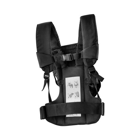 HauckBabytrage 3-Way-Carrier, 3 Tragepositionen  black 6