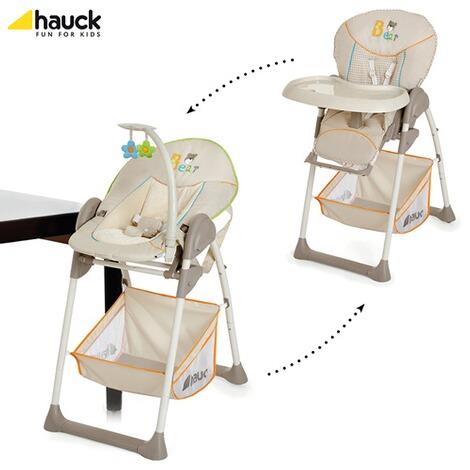 hauck hochstuhl sit n relax online kaufen baby walz. Black Bedroom Furniture Sets. Home Design Ideas