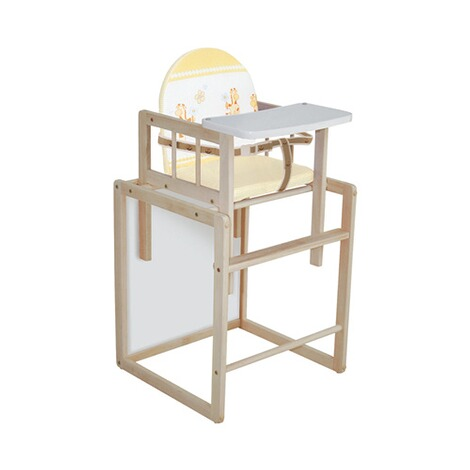 roba kombi hochstuhl online kaufen baby walz. Black Bedroom Furniture Sets. Home Design Ideas