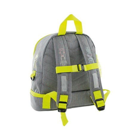 LÄSSIG  Kinderrucksack Mini Backpack About Friends  mélange grey 2