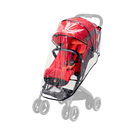 gb GOLD Regenschutz Qbit+ All-Terrain  transparent 1