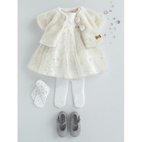 sale retailer a3af0 cc7a2 Vertbaudet Festliches Babykleid aus Satin und Tüll wollweiß/silber