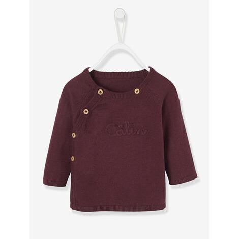 huge discount 1a5b3 36ec4 Pullover für Babys, Baumwolle einfarbig dunkelbraun